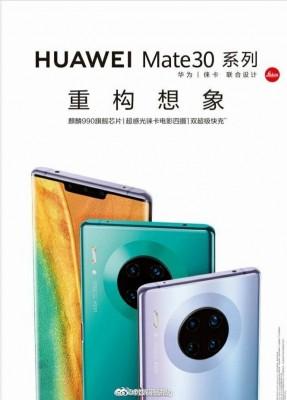 เพราะเหตุใด Huawei Mate 30 series อาจจะไม่ได้ใช้ Android