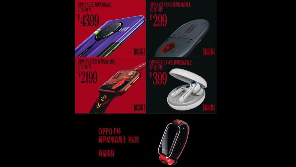 Oppo Ace2 EVA Edition เปิดตัวพร้อมอุปกรณ์เสริมที่มีธีมจาก Neon Genesis Evangelion