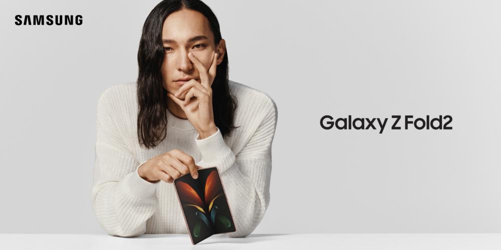 วิดีโอแนะนำอย่างเป็นทางการของ Samsung Galaxy Z Fold2 และภาพถ่ายไลฟ์สไตล์